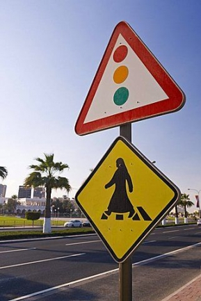 Doha  pedestrian  crossing2