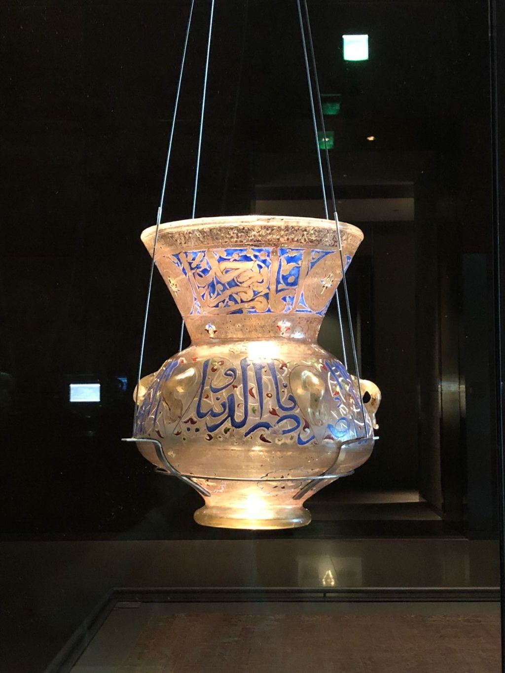 Linda mosque lamp